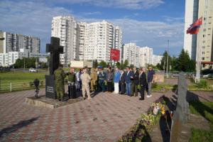 День ветеранов Боевых действий 2020